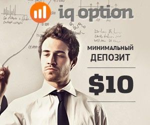 registrasiya iq option